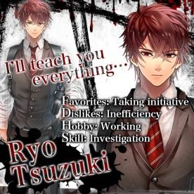 Ryo-Tsuzuki