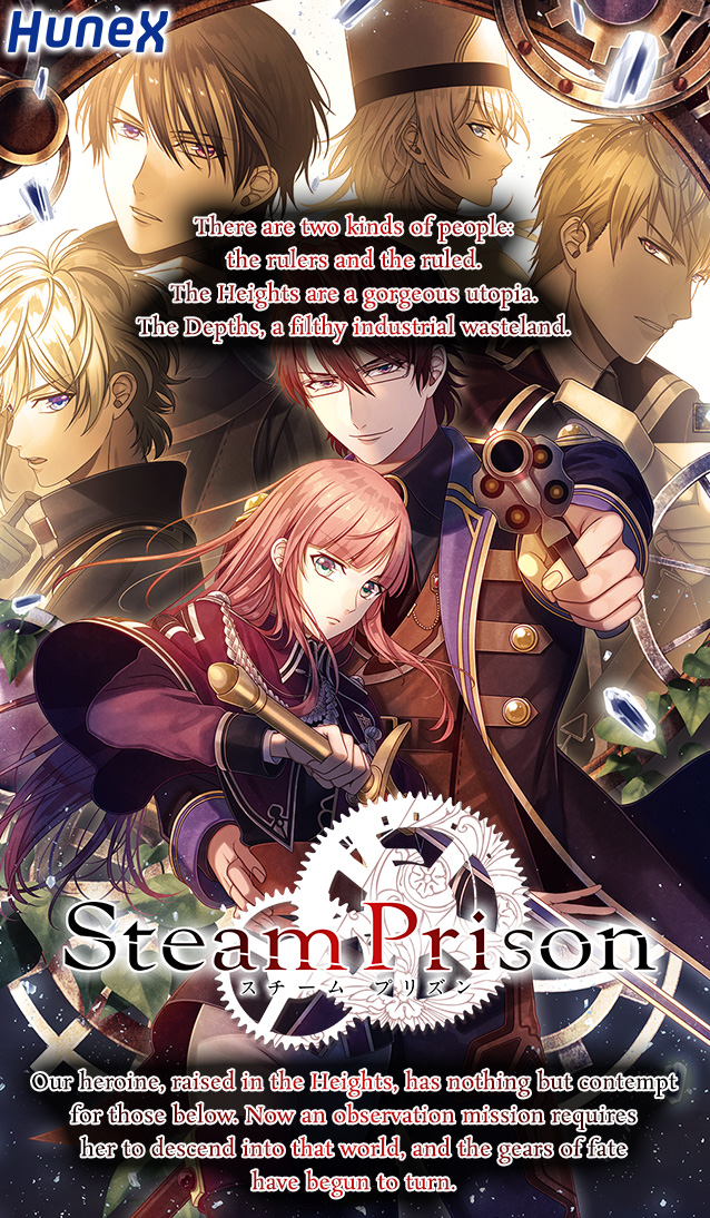 Steam Prison (Mangagamer.com)