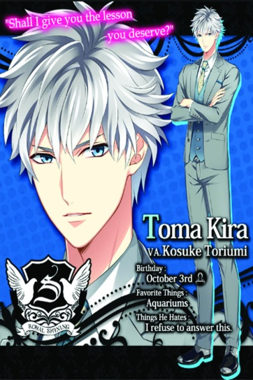 Toma Kira- Several Shades of Sadism