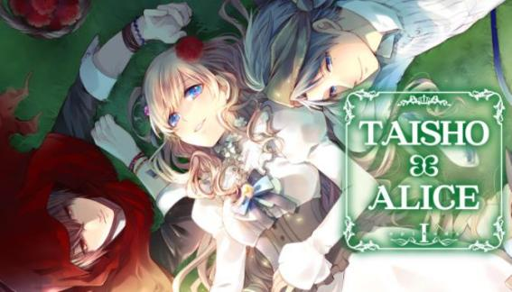 TAISHO-x-ALICE-episode-1-Free-Download